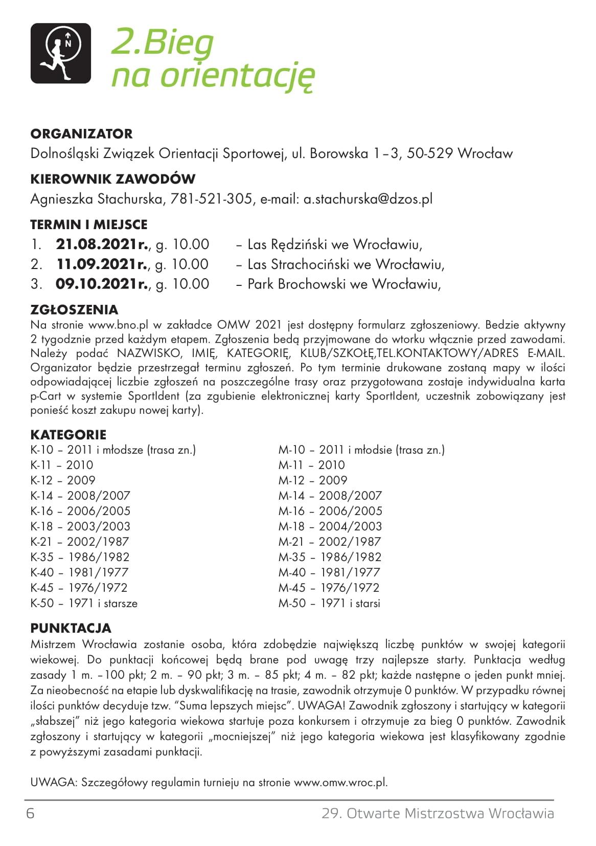 program29OMW-f-1